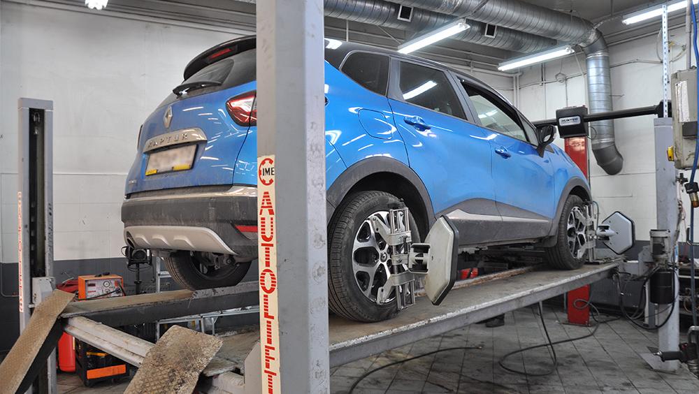 Регулировка сход-развала Renault Kaptur